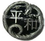 DRAGON - JAPANESE PEACE SYMBOL - BELT BUCKLE + display stand